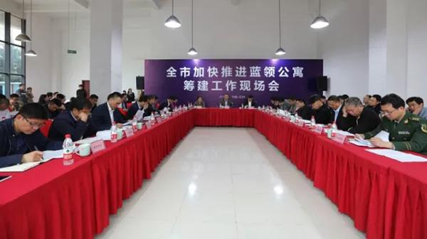 杭州已落实全年七成蓝领公寓房源