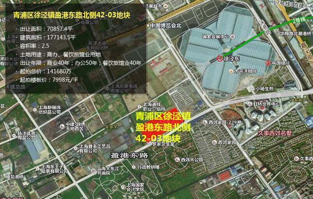 5家房企14.3亿抱团拿大虹桥商办地 楼板价8075元/平