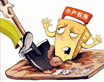 """青浦小产权房均价5千""""转正""""无望或被强拆"""