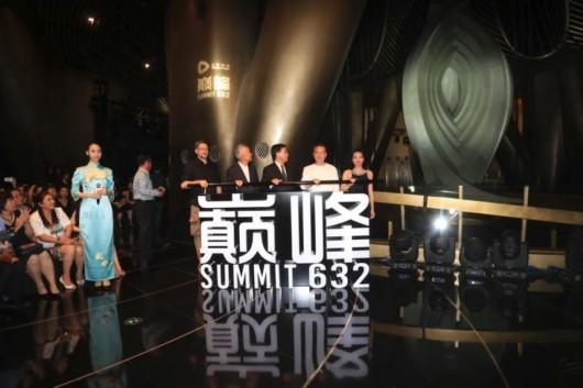 """上海中心""""巅峰632""""亮相 583.4米全新楼层对外开放"""