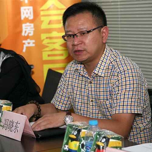 冯晓东:楼市只是调整不存在拐点