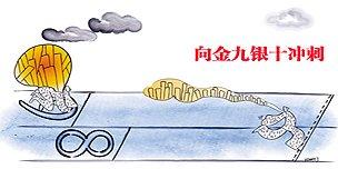 """第7期:金九银十 上海楼市大""""革""""局"""