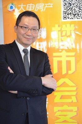 第一太平戴维斯物业及资产管理部高级董事 邹应龙