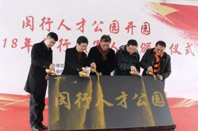 年关产业变革新风口,上海企业为何集聚闵行?