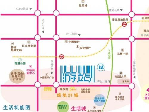 11号线咫尺上海 最低39万入住游站精装SOHO
