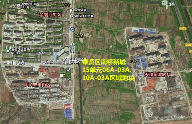 龙湖、卓越竞得奉贤南桥2幅宅地 总成交金额62.55亿