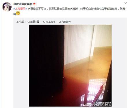 房闺蜜:暴雨让房屋现原形 下雨天和看房更配