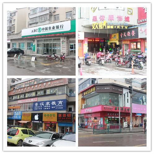 绿地小米公社:小户型58万/起 周边商业配套较成熟