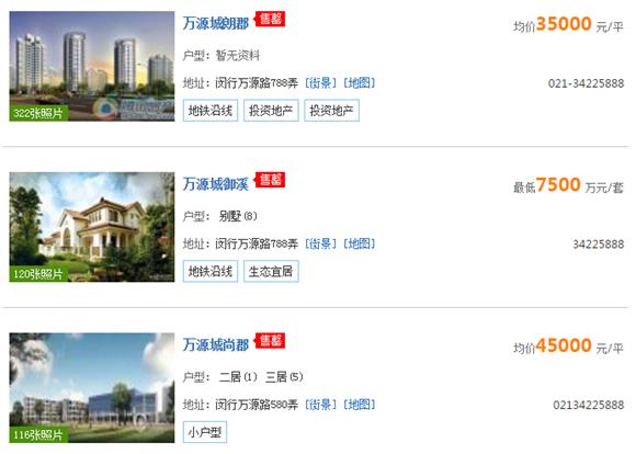 上海5月商品住宅量价回落 成交均价跌至4.2万/平