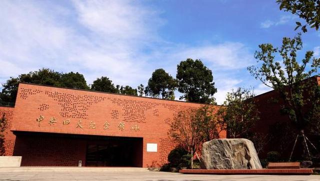 虹口约2平方公里范围有红色文化遗址旧址57处