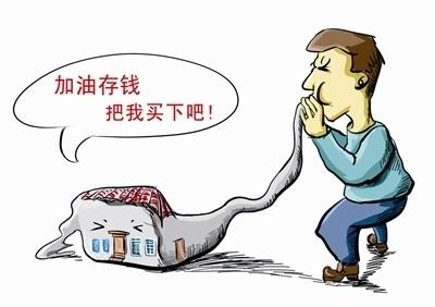 沪房价年内不会大涨 新房打折或比二手房便宜