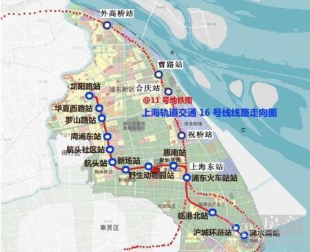 上海东站落户浦东祝桥 周边受益楼盘一览