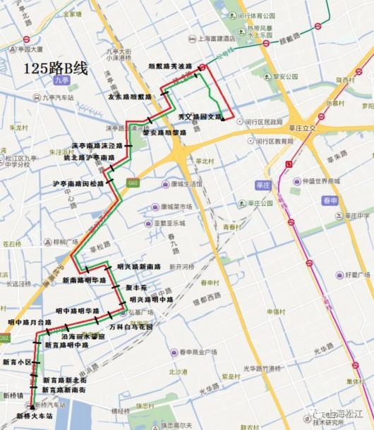 直通12号线!松江新闵地区新辟公交[附线路]