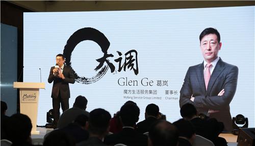 魔方公寓C轮融资3亿美元 多品牌进军细分市场