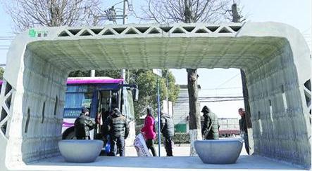 首批3D打印的公交候车亭已亮相枫泾古镇 很特别