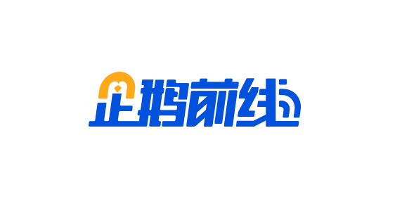 企鹅前线|2月沪成交8幅地块总揽金138.4亿元 环比上涨30.37%