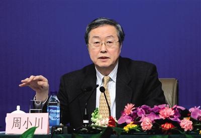 央行行长周小川谈房价下降 解释将如何稳楼市