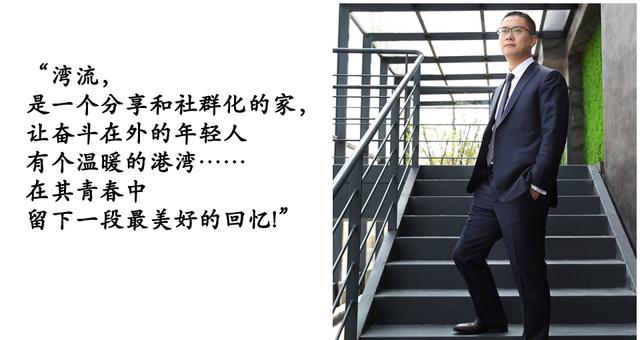 鉴城·人物专访之黄海滨 租赁大时代已经来临