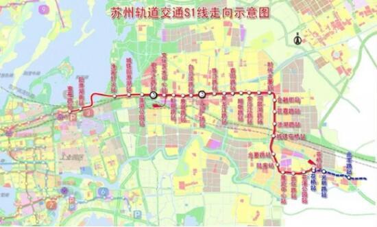 苏州地铁S1线计划2018年开工 住在11号线花桥的有福啦