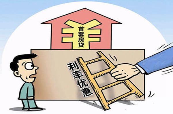 房贷新政正沦为空文 上海四大行均无利率优惠