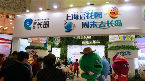 上海五一房展会规模缩水2/3 工作人员比观展人多出一截