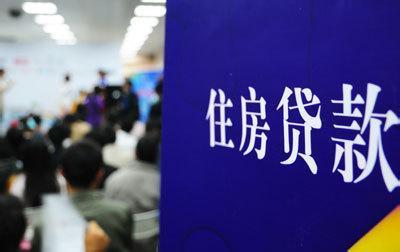 央行:首套房贷最低7折 上海十一过后或执行