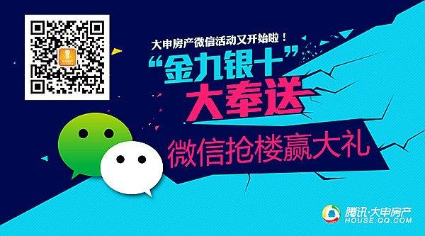 """上海群租屋里的心事:青春有一点点""""拥挤"""""""