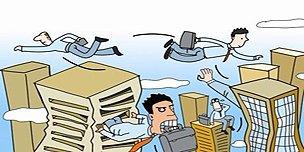 第3期:地产低迷职业经理人坚守or转身?