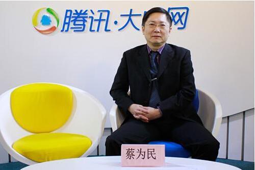 蔡为民:金三银四宜置业 推荐购买市郊地铁房