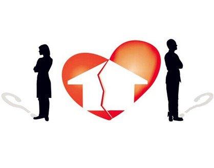 离婚时房产应该怎么分