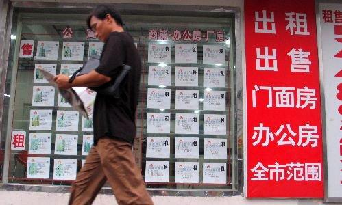 侃房哥:房价涨了10年你是不是还没买房?