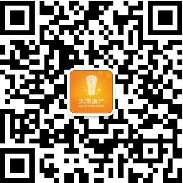 腾讯大申房产微信二维码