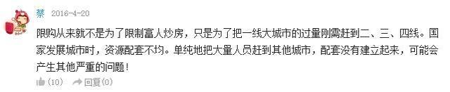 难道要全国人民都能买得起上海房 才叫房地产健康?