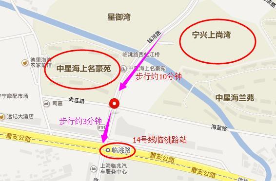 上海14号线横跨5区或2020年通车 楼盘大搜罗