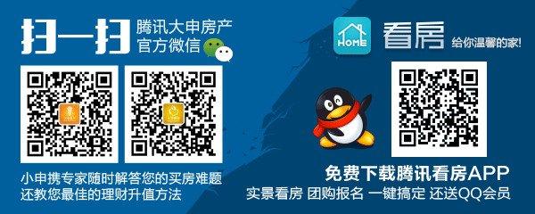 小申答疑:老家已买房 再在上海买房算首套吗?
