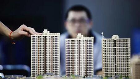 小申答疑:两种情况下 购买二套房可首付3成