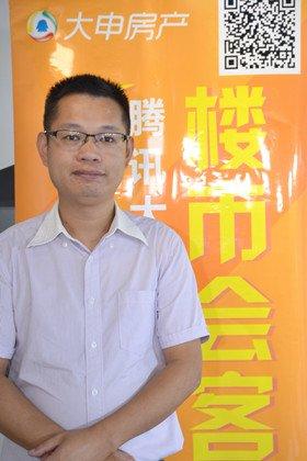 德佑链家市场研究部总监 陆骑麟