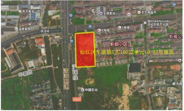 春节假期前沪3幅商办地均底价成交 总成交金额146亿