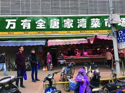 """沪百年菜场""""唐家湾""""关闭 老上海回忆买菜辰光"""