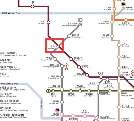 嘉定不再只有11号线 总价75万起买南翔20号线轨交房