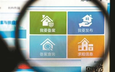 12个试点城市上线国有租赁平台 房真价惠但数量偏少