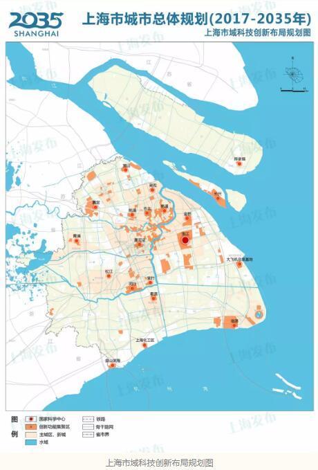 上海市城市总体规划 2017 2035年 正式发布