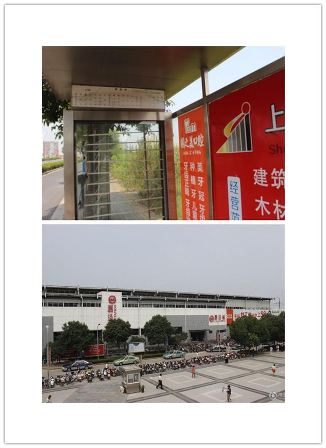 绿地云雅园:紧邻9号线泗泾站 打造法式园林社区