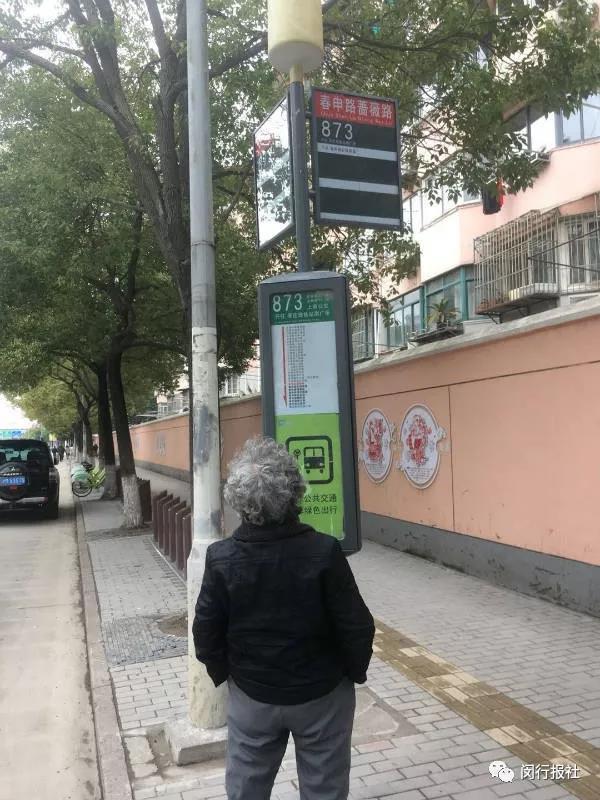 """""""路通+车通""""闵行1000多户居民的交通心结通了"""