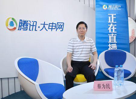 蔡为民:互联网冲击了4个房地产重要环节
