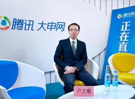 卢文曦:未来上海90平新房或将豪宅化买房还要看产品