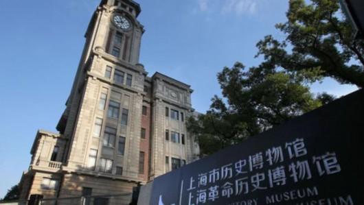 上海市历史博物馆修缮改建中 3月底正式开放