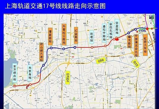 上海17号线最新进度曝光 沿线盘即将荣登4字头