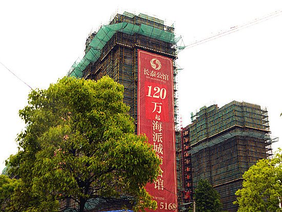 浦东刚需房120万起藏潜力 长泰公馆综合测评