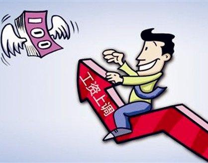 沪工资涨7.9%房价是年薪44倍